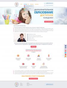 """Сайт о дополнительном образовании  """"УМИУС"""""""