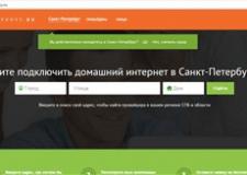  http://spb.provy.ru  проект на php codeigniter