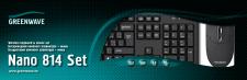 Упаковка клавиатуры