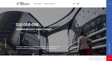 Технологический фонд (CMS Wordpress)