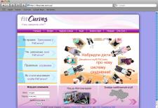 Франчайзинговая компания FitCurves - фитнес для женщин