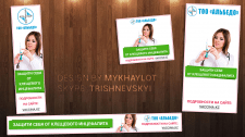 Баннеры Google AdWords для ТОО Альбедо