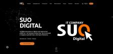 Сайт под ключ для digital компании