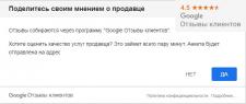 Рейтинга продавца для домена phoenix-seeds.com.ua