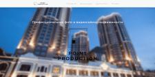 Сайт компании PointProduction