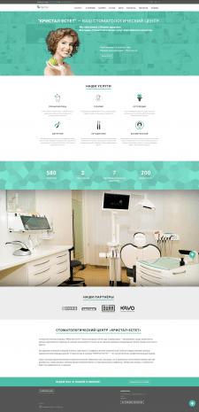 Корпоративный сайт стоматологической клиники