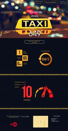 Одностраничный простой сайт для такси