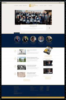 Сайт архитектурной премии (Польша)