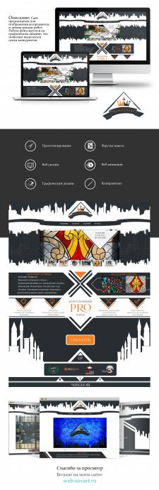 Корпоративный сайт студии витражей Kingdom