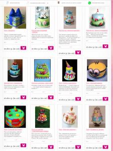 Описания тортов кондитерской Сhaudeau (Москва)