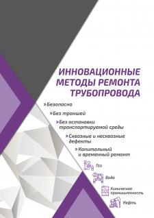 Редактирование текстов, дизайн и верстка каталога