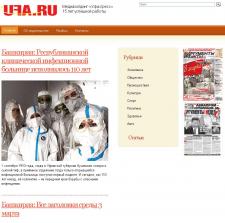 U7a.ru - уфимский новостной портал
