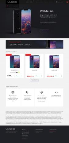 Сайт смартфонов Umidigi