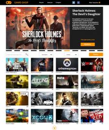 Интернет-магазин компьютерных игр