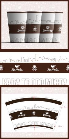 Дизайн стакану для кави (340мл).