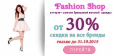Статический веб баннер