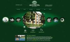 Сайт Санатория Алушта