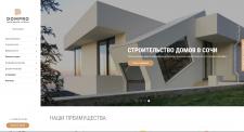 dompro100.com