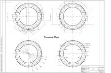 Флянец стакана бисерной мельницы
