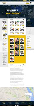 Интернет-магазин Evrogas