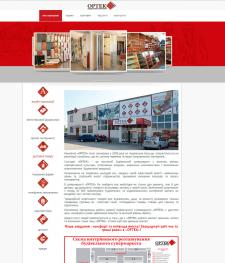 Ортек - продажа стройматериалов и строительные услуги