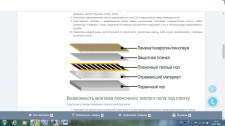 """Интернет-магазин """"Тепла Домівка"""""""