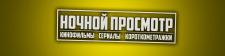 Ночной просмотр | Vkontakte шапка