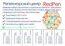 Дизайн объявления