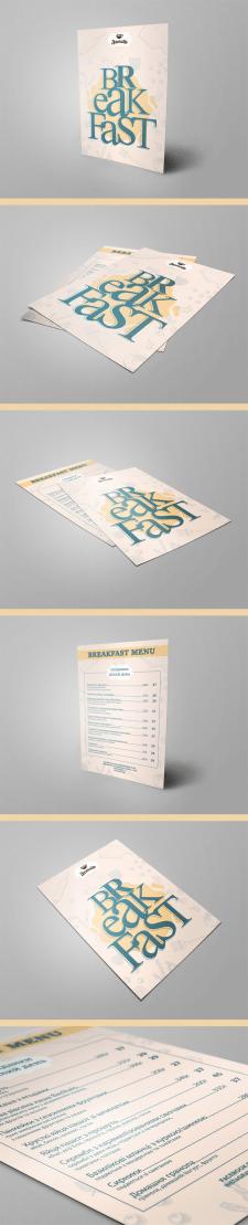 Меню сніданків для мережі закладів ''BAZIKALO''