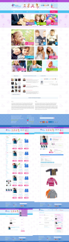 4ребенка - интернет магазин детской одежды