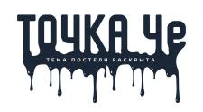 #Разработка логотипа