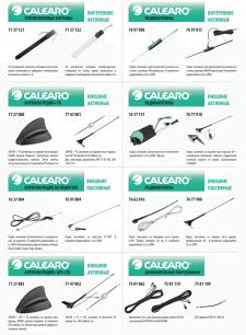 Листовка (обратная сторона) Calearo антенны