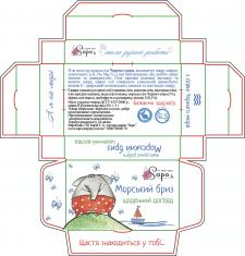 макет упаковки для мыла