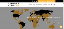 """Тестирование сайта контент-студии """"Fabrika-slov"""""""