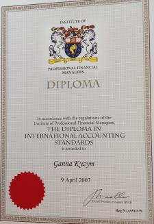 Международные стандарты бухгалтерского учета 2007