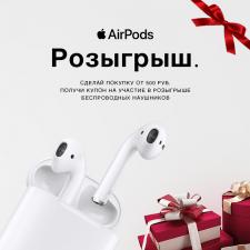 Дизайн для Инстаграм