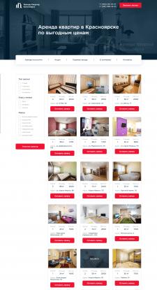 Сайт по аренде квартир