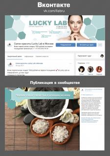 Салон красоты в Москве / Вконтакте