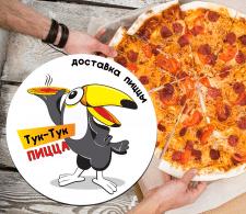 Логотип доставка пиццы1