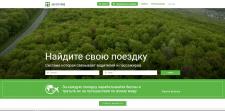 Haicumine.md - Поиск попутчиков по Молдове