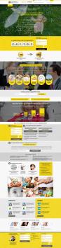 Landing Page для благотворительной организации