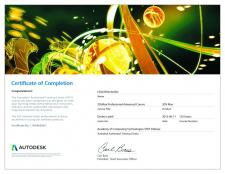 Сертификат от 3D MAX