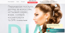 Настройка и ведения контекстной рекламы