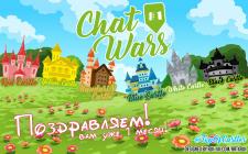 ChatWars