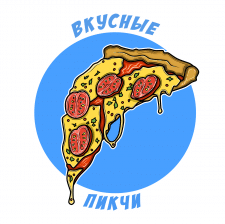 Вкусные Пикчи