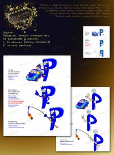 Картинки для презентаций