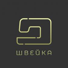 Разработка логотипа для компании ШВЕЙКА