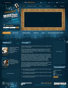 дизайн для сайта клуба