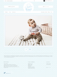 Интернет-магазин детской одежды
