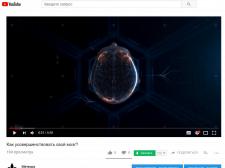 Озвучивание видео